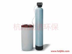 软水器/软化水设备