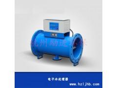 电子水处理器/电子除垢器