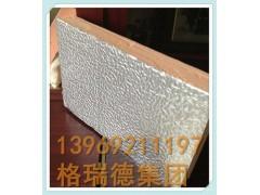 永州双面铝箔酚醛板