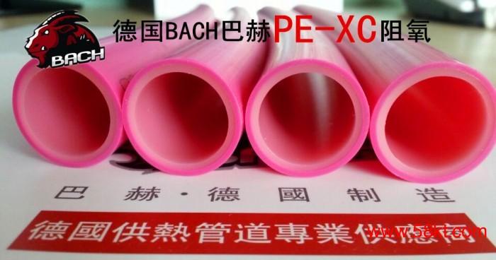 德国巴赫pe-xc进口地暖管