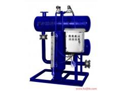 疏水自动增压器