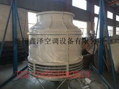 70吨玻璃钢冷却塔