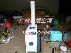 广州防爆加湿器