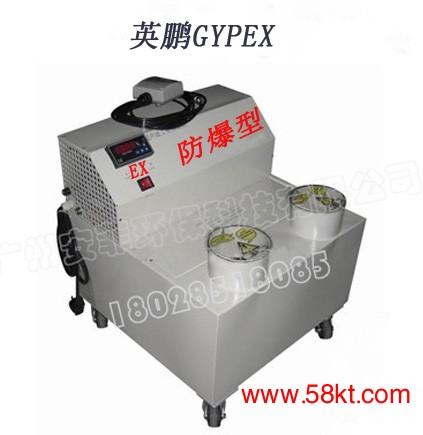 合肥防爆型超声波加湿机