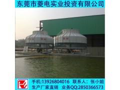 圆形逆流式300吨工业冷却塔