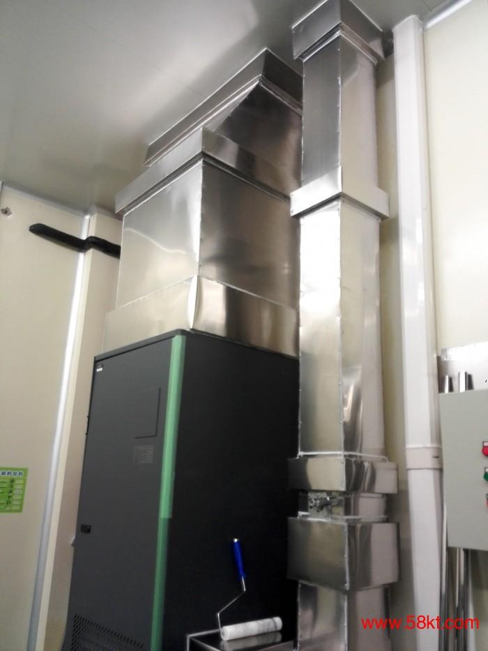 高精密实验室专用精密空调