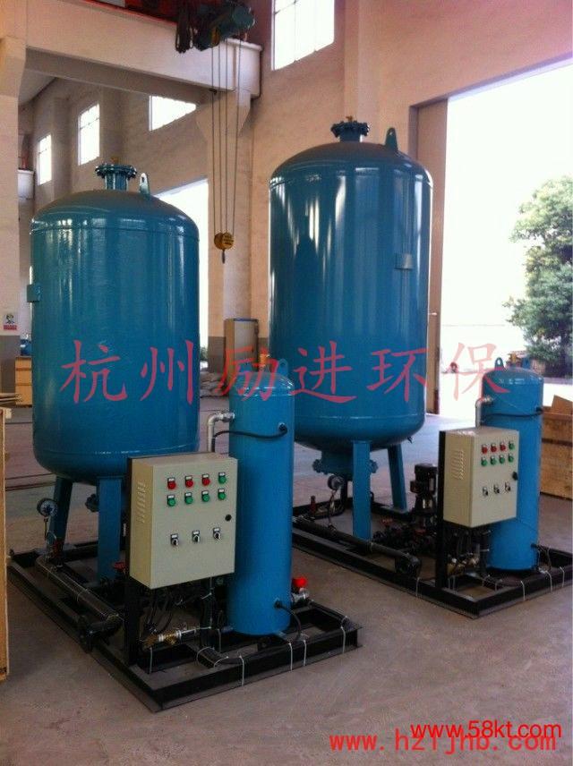 常压型定压补水真空脱气装置