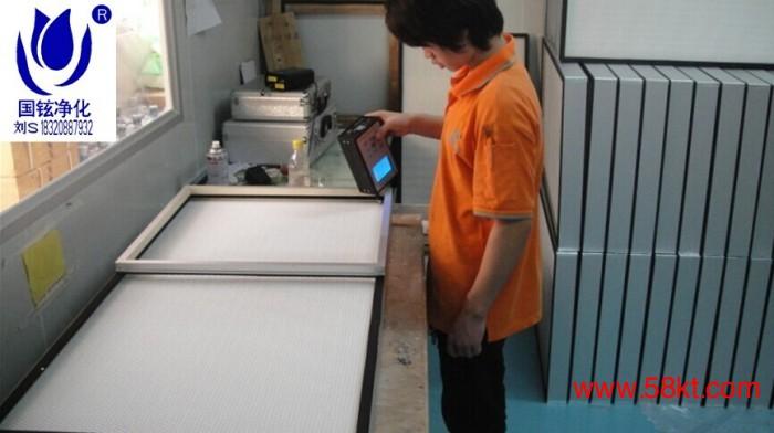 合肥中央空调H13高效过滤器