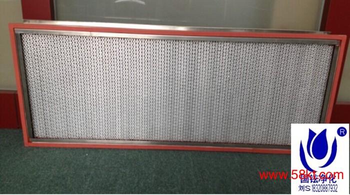杭州中央空调H13高效过滤器