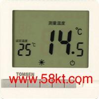 TM801系列大屏液晶显示定时温控器