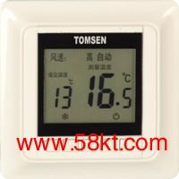 豪华液晶显示中央空调温度温控器