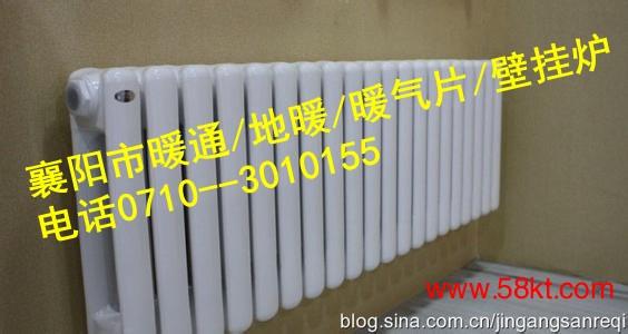 襄阳市巴顿壁挂炉暖通暖气片