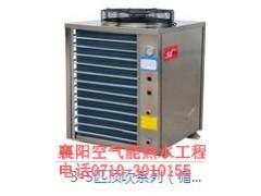 襄阳市科阳空气能热泵