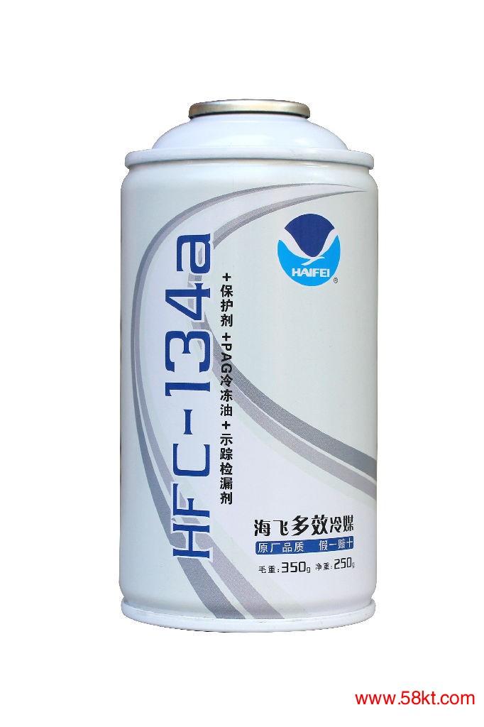 金莱尔纯环保雪种134a制冷剂