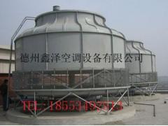 鑫泽150吨圆形冷却塔