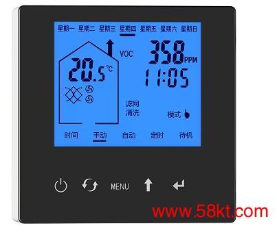 空气品质监测VOC