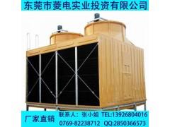 两台组合型方形横流式冷却塔