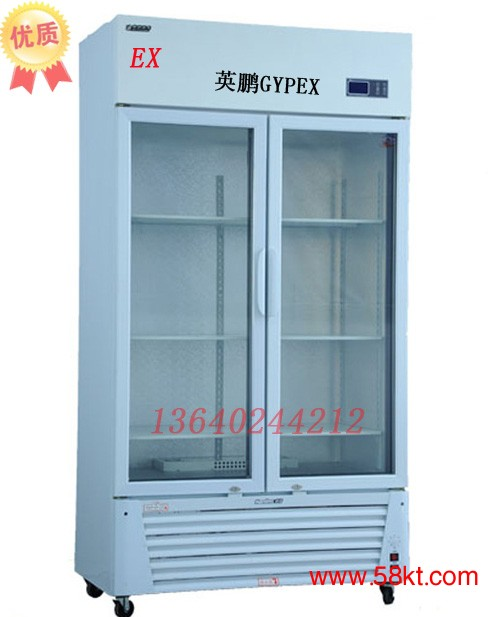 实验室防爆恒温恒湿柜