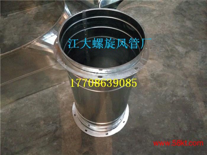 广州镀锌风管配件变径大小头厂
