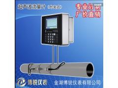外夹式超声波流量计及分析仪