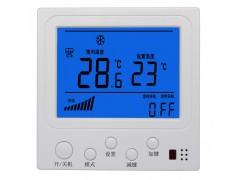 欧林液晶温控器