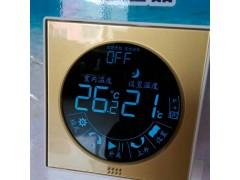圆屏触摸屏温控器
