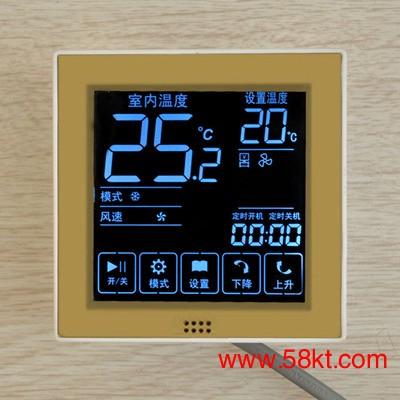 水地暖采暖液晶温控器