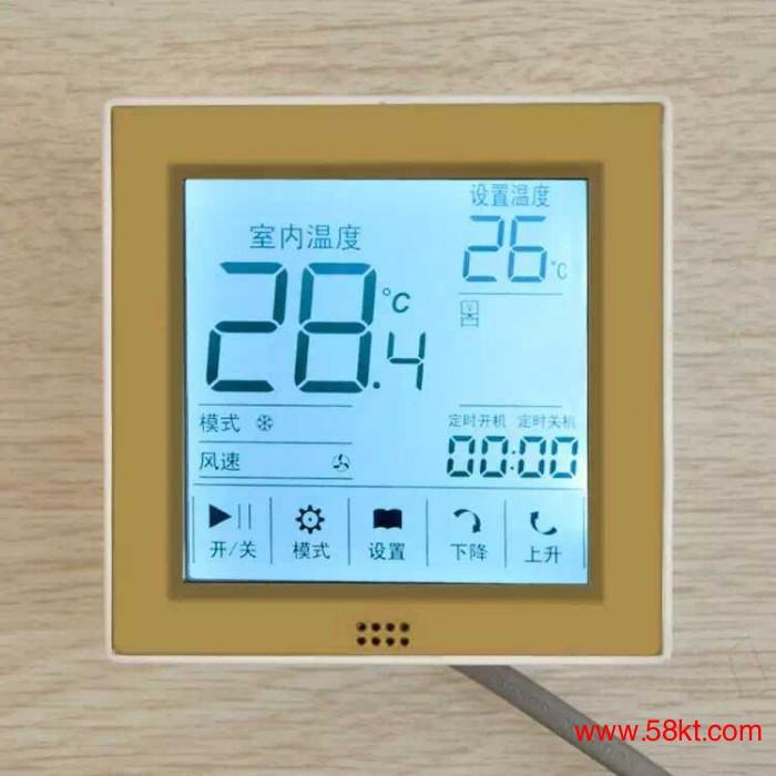 可编程电地暖液晶温控器