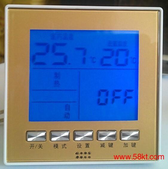 地热电采暖可编程温控器
