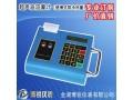 便携式带打印超声波热(冷)量表