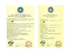 CRAA产品认证证书