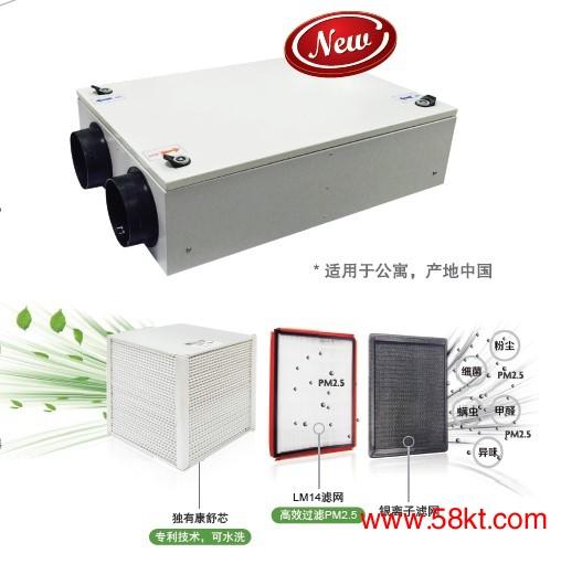 天津新风系统安装