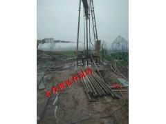 太仓地源热泵钻井, 节水,用水设备