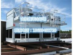 工业逆流开式冷却塔闭式冷却塔