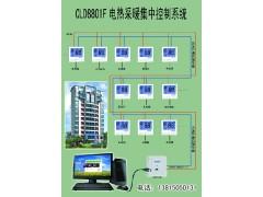电采暖电脑集中控制楼宇自控系统