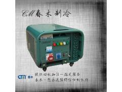 冷媒回收机