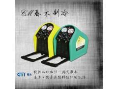 便携式制冷剂回收机