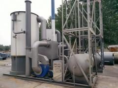 撬装式导热油炉