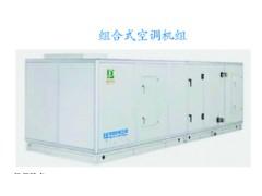 组合式空调器