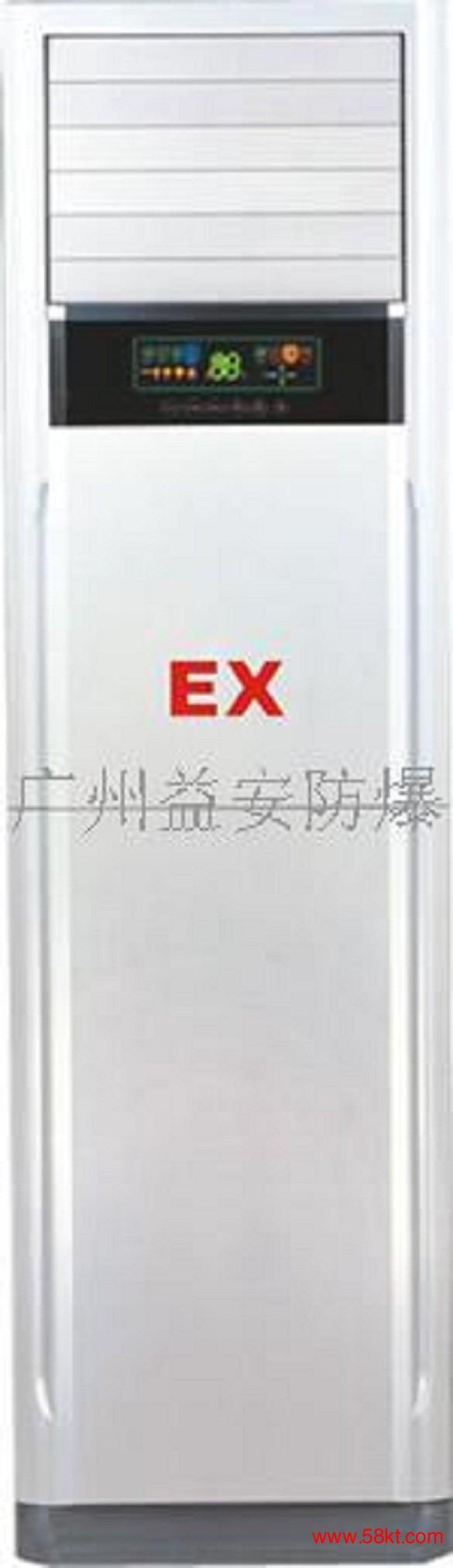 防爆医用冷藏冷冻箱-300A