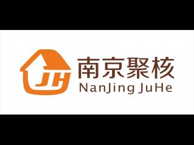 南京聚核环境科技有限公司
