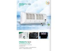 工程车电动空调压缩机