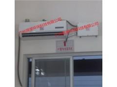 2P防爆空调壁挂机