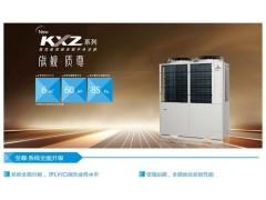 三菱重工KXZ系列多联机