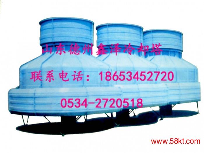 山东鑫泽20吨玻璃钢闭式冷却塔