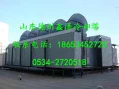 鑫泽DBNL系列闭式玻璃钢冷却塔