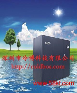 深圳海洛斯机房空调