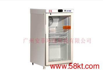 2-8℃防爆冷藏冰箱-100升