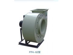PP塑料防腐离心风机