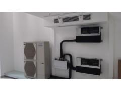 三菱电机中央空调菱尚小户型家用